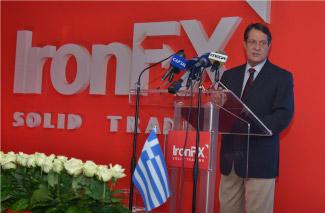 am.ironfx.com_sites_default_media_gallery_ironfx_inauguration_anastasiades_speech.