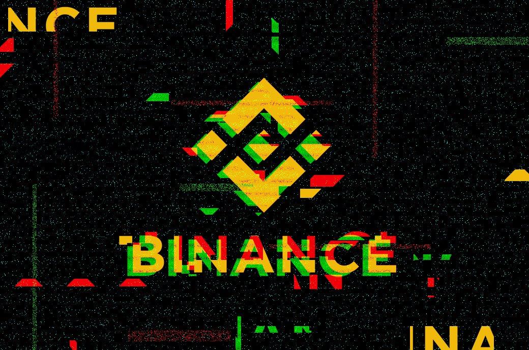 binance-bao-tri-3.