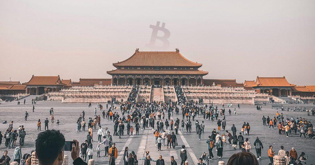 china-bitcoin-1024x538.