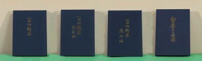 ichimoku 1.