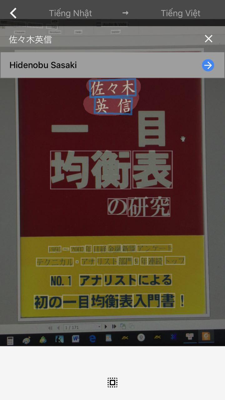 sach-ichimoku-hidenobu-sasaki-traderviet-1.