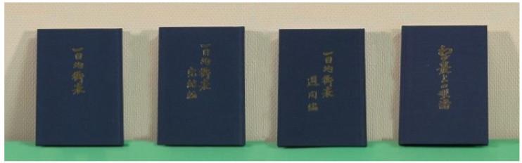 sach-ichimoku-hidenobu-sasaki-traderviet-6.