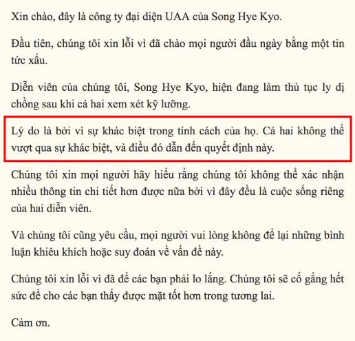 Trader-hoc-duoc-gi-tu-cau-chuyen-ly-hon-cua-cap-doi-Song-Joong-Ki-va-Song-Hye-Kyo-TraderViet3.